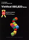 Viewcal880