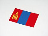 Mongolia23jpeg500